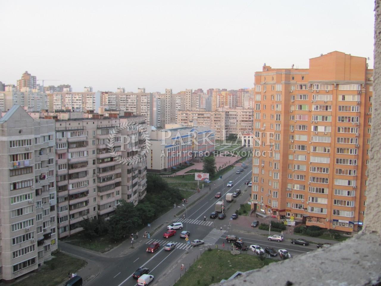 Квартира ул. Княжий Затон, 21, Киев, X-13583 - Фото 9
