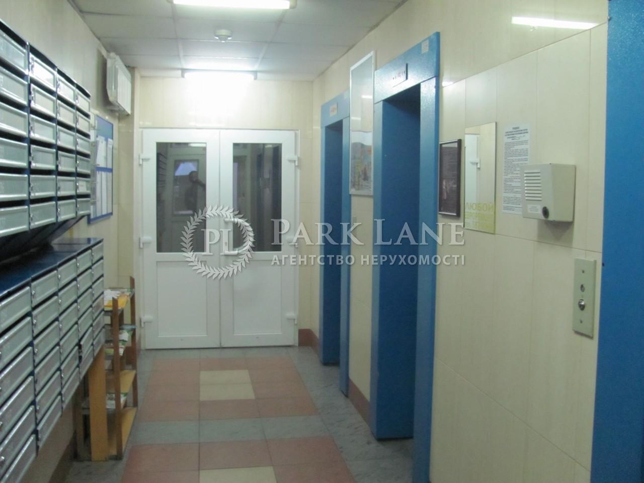 Квартира ул. Княжий Затон, 21, Киев, X-13583 - Фото 10