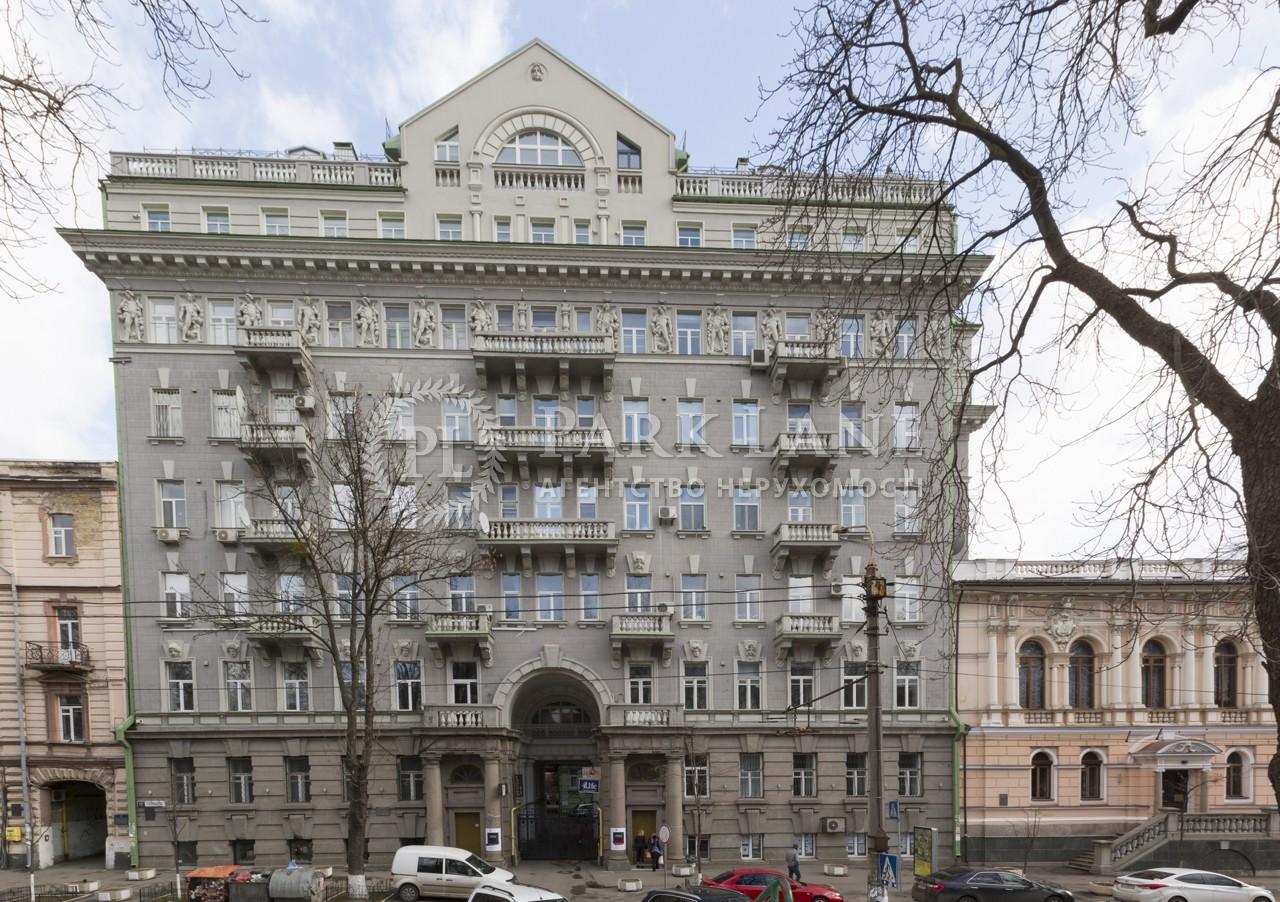 Нежилое помещение, ул. Терещенковская, Киев, Y-1267 - Фото 17