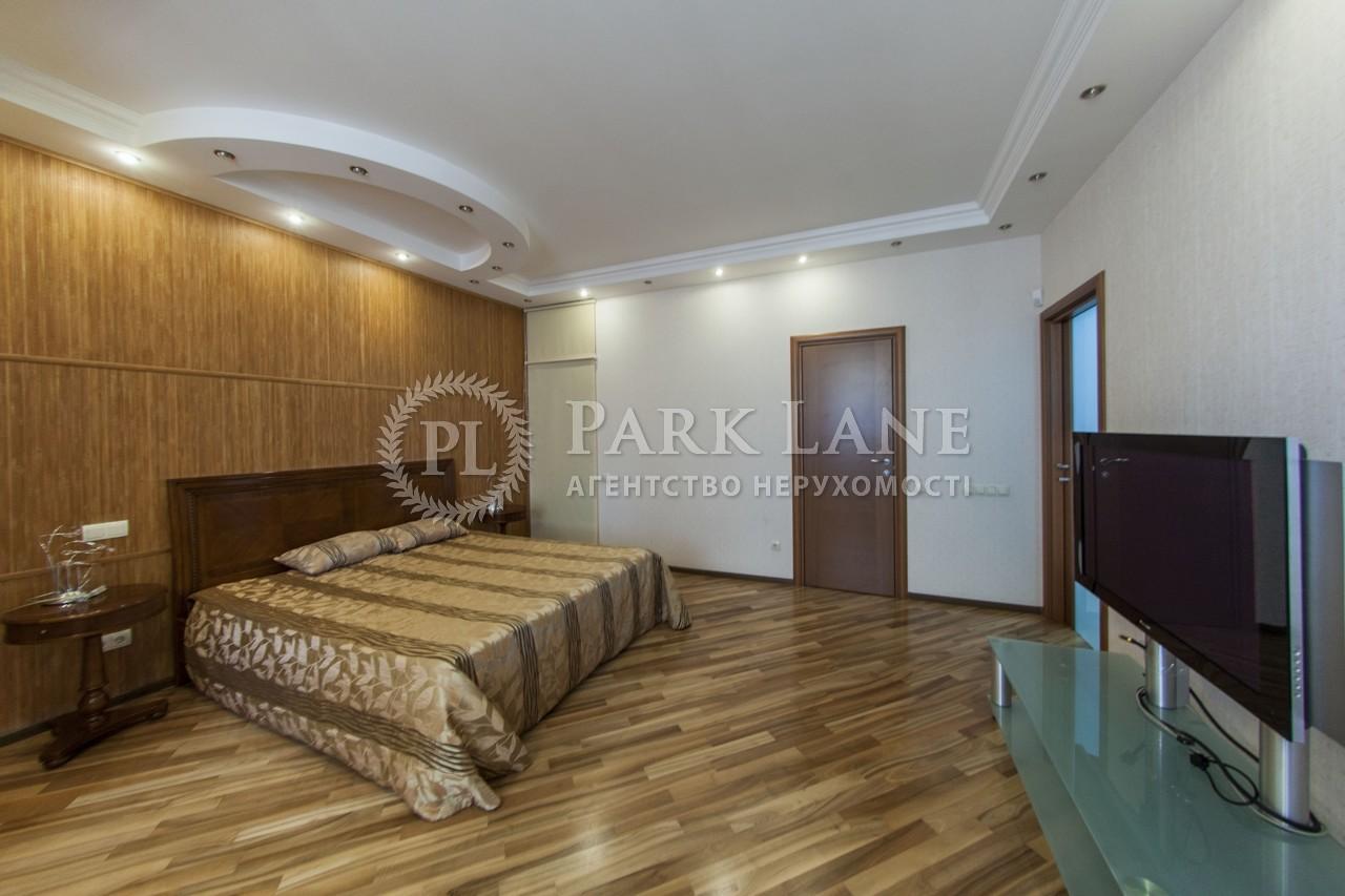 Квартира вул. Коновальця Євгена (Щорса), 32г, Київ, B-89876 - Фото 13