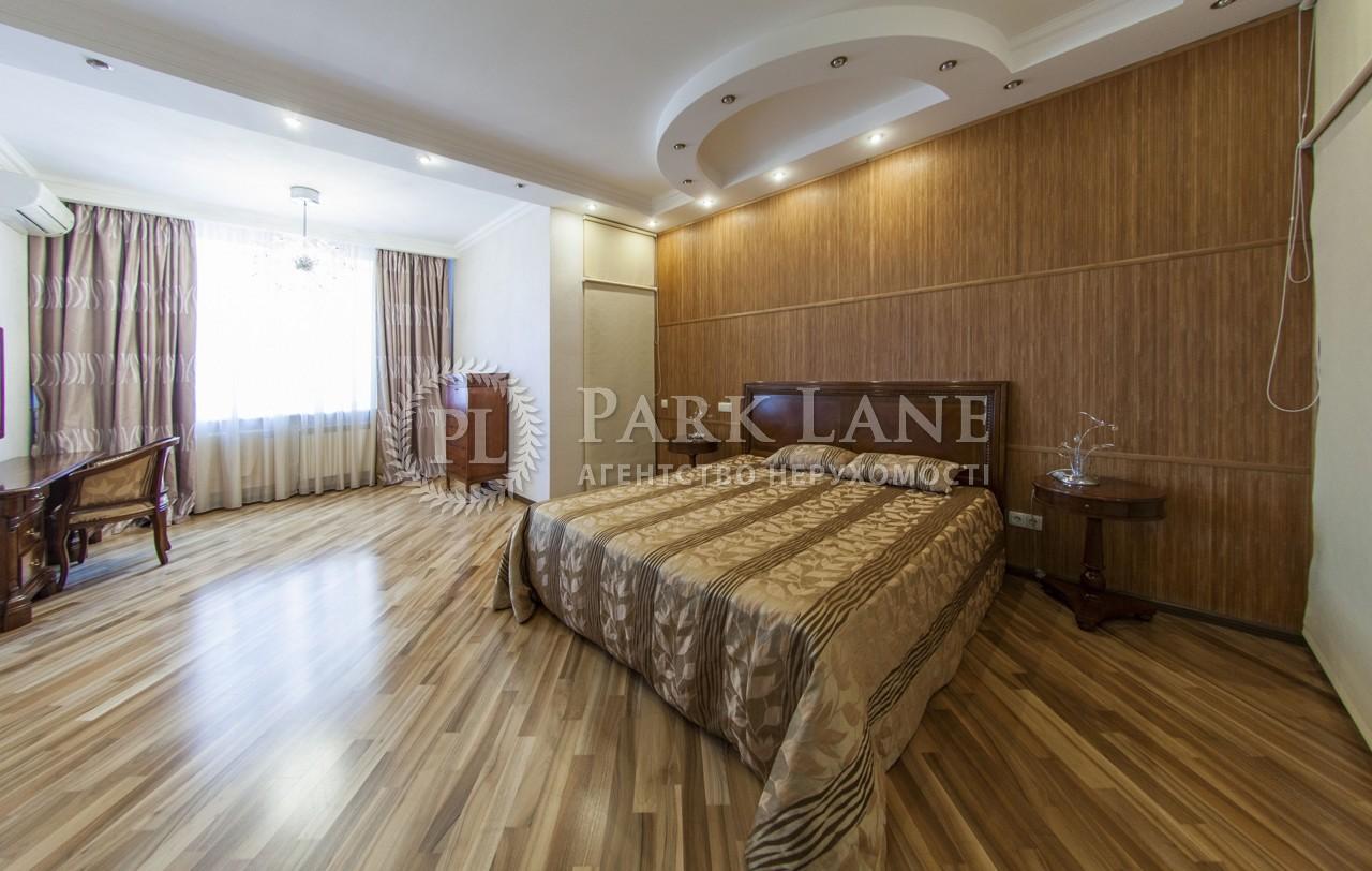 Квартира вул. Коновальця Євгена (Щорса), 32г, Київ, B-89876 - Фото 11