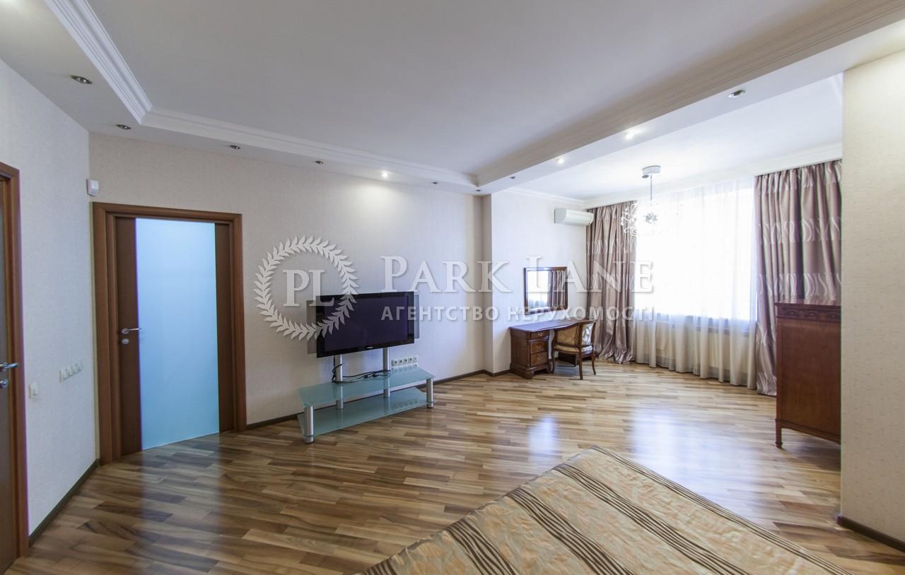Квартира вул. Коновальця Євгена (Щорса), 32г, Київ, B-89876 - Фото 12