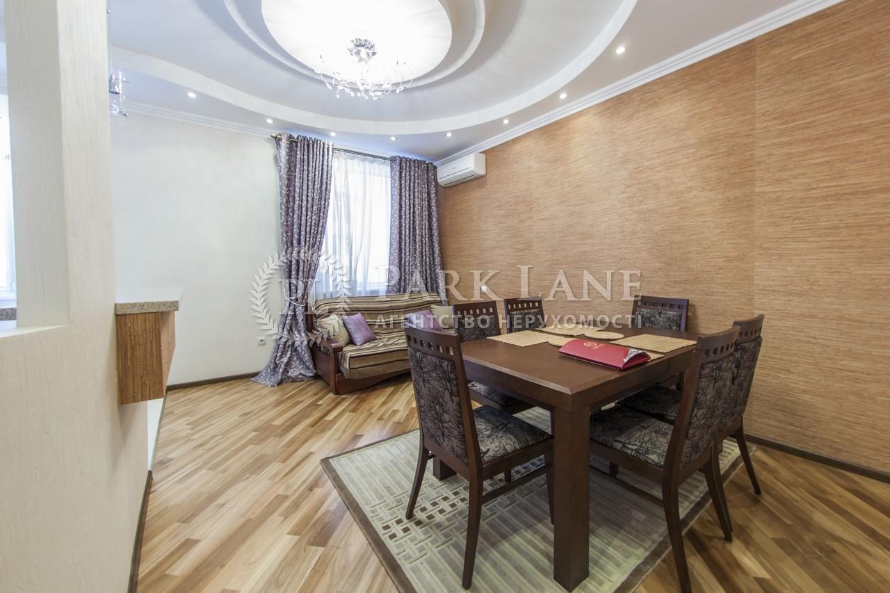 Квартира вул. Коновальця Євгена (Щорса), 32г, Київ, B-89876 - Фото 4