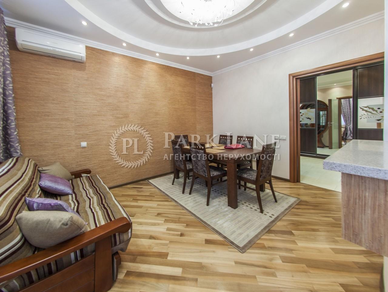 Квартира вул. Коновальця Євгена (Щорса), 32г, Київ, B-89876 - Фото 5