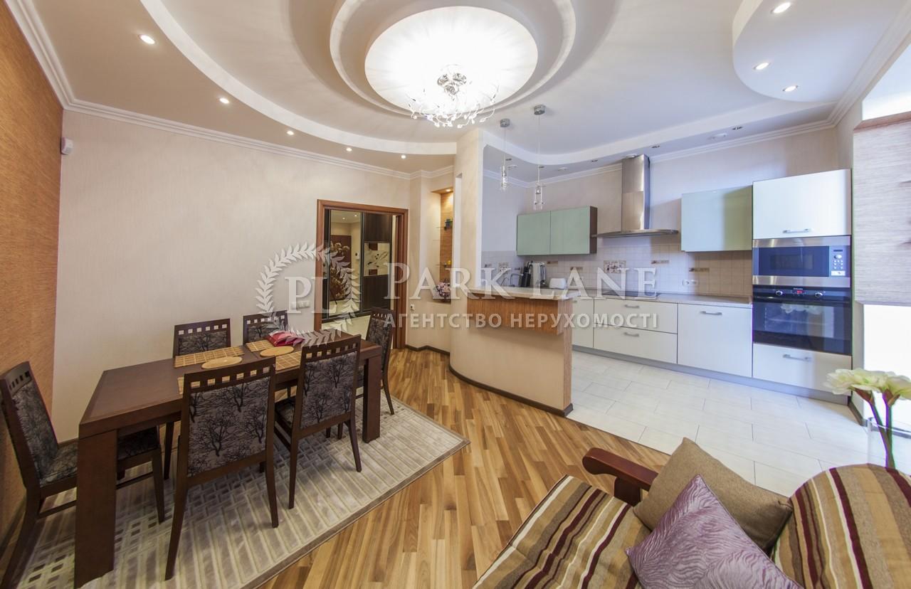 Квартира вул. Коновальця Євгена (Щорса), 32г, Київ, B-89876 - Фото 3