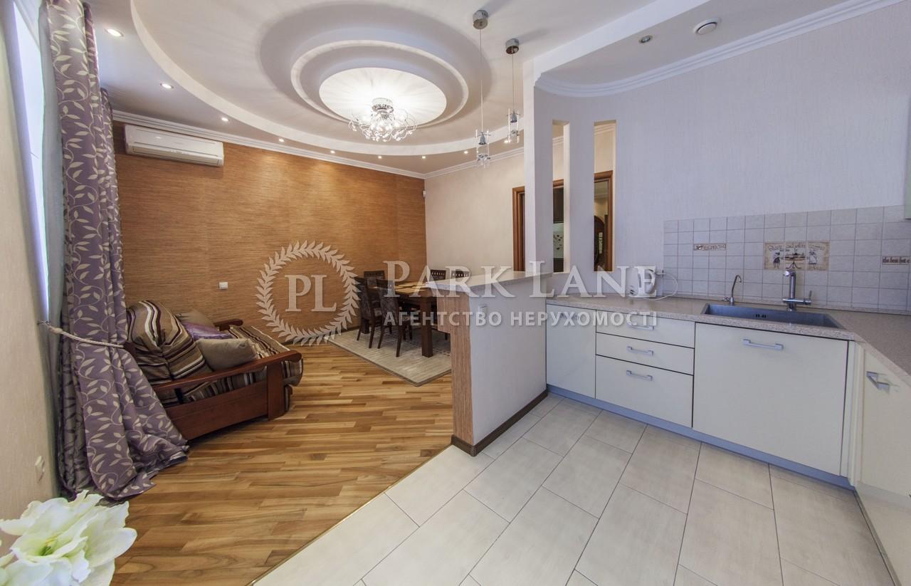 Квартира вул. Коновальця Євгена (Щорса), 32г, Київ, B-89876 - Фото 6