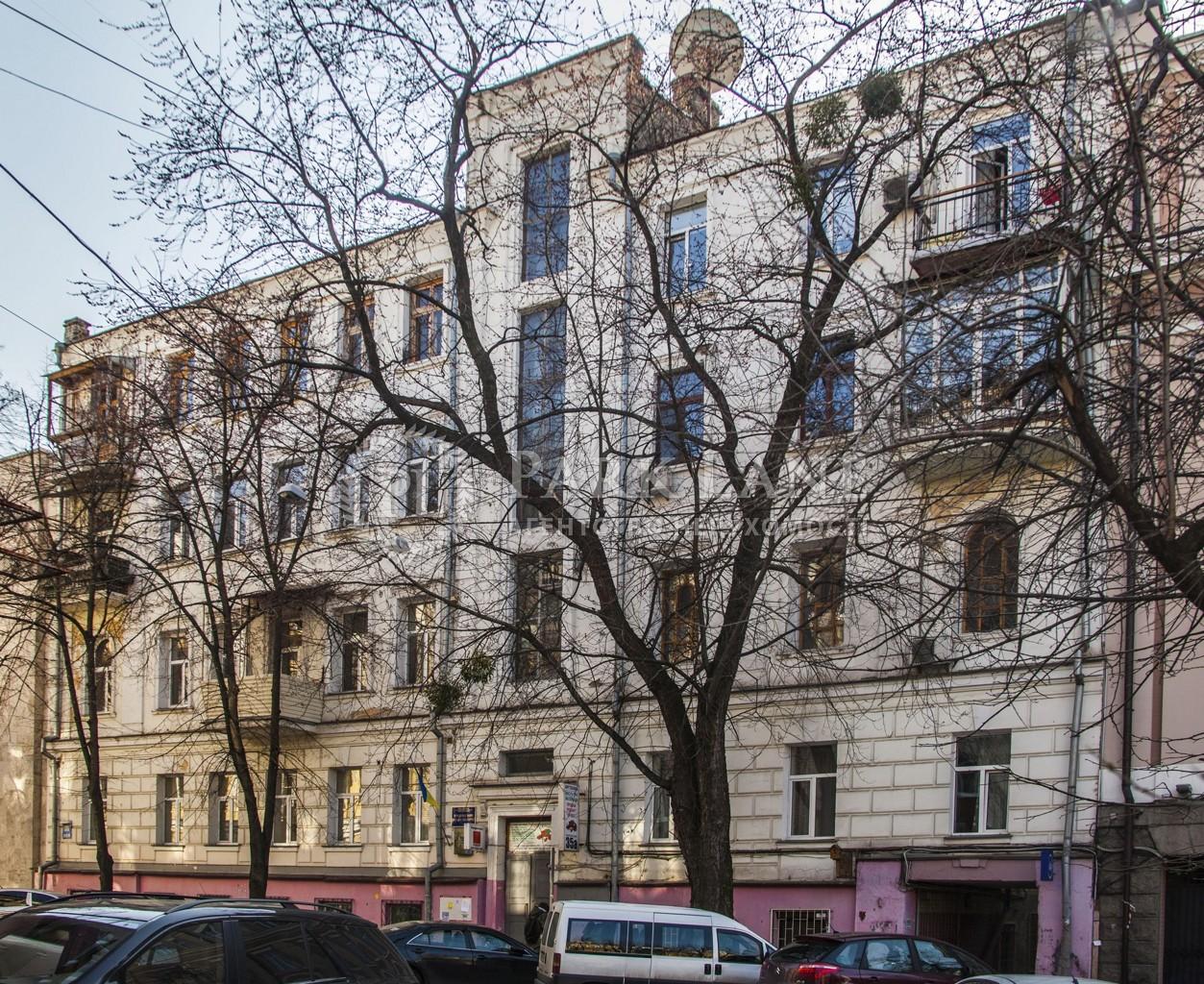 Квартира ул. Рейтарская, 35а, Киев, C-68352 - Фото 1