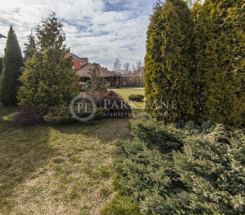 Дом Чайки, X-11504 - Фото 20