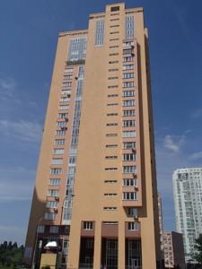 Офіс, Z-1823503, Лобановського просп. (Червонозоряний просп.), Київ - Фото 2