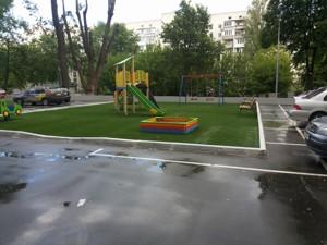 Квартира B-101762, Андрющенка Григорія, 6г, Київ - Фото 4