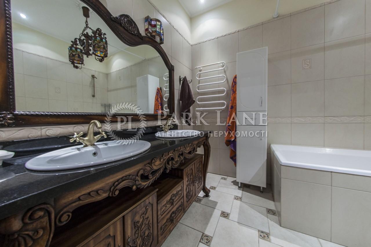 Квартира ул. Ольгинская, 6, Киев, B-89656 - Фото 12