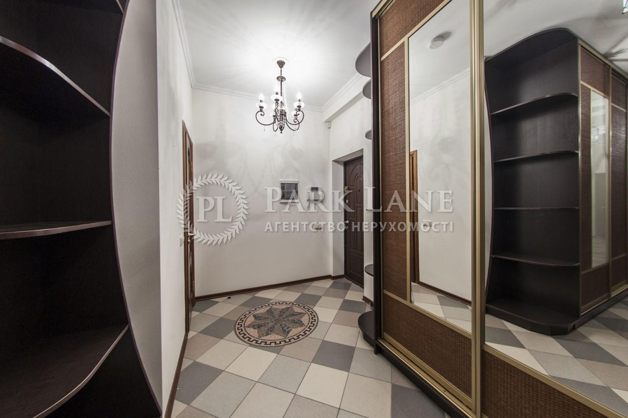Квартира ул. Ольгинская, 6, Киев, B-89656 - Фото 18