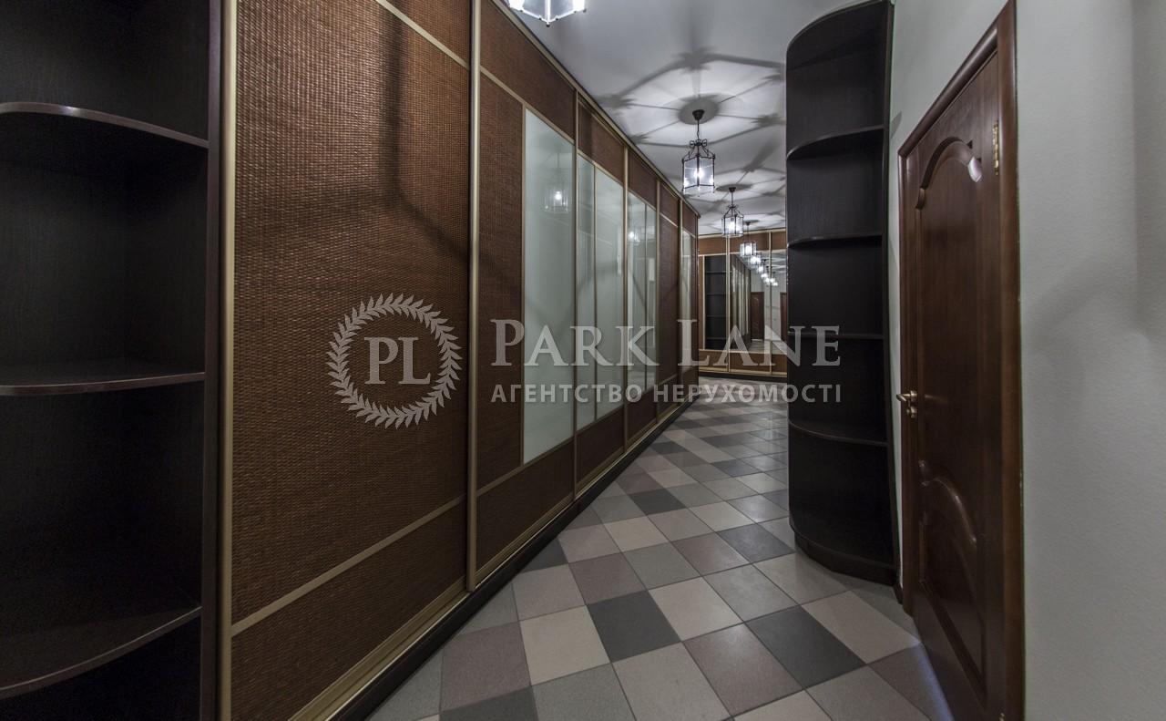 Квартира ул. Ольгинская, 6, Киев, B-89656 - Фото 17