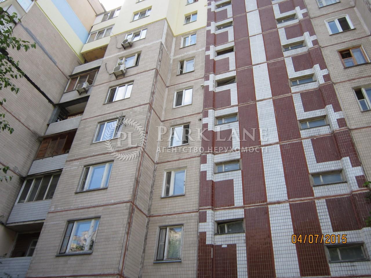 Нежитлове приміщення, вул. Кудряшова, Київ, H-33370 - Фото 10