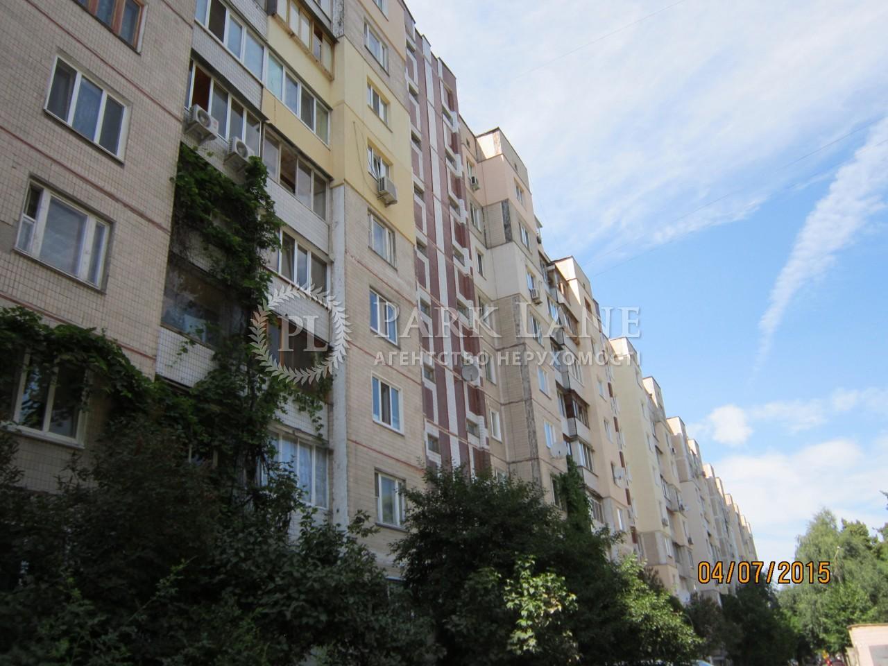 Нежитлове приміщення, вул. Кудряшова, Київ, H-33370 - Фото 1