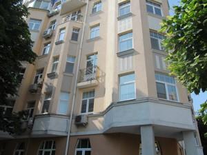 Квартира I-29006, Сковороды Григория, 6, Киев - Фото 5