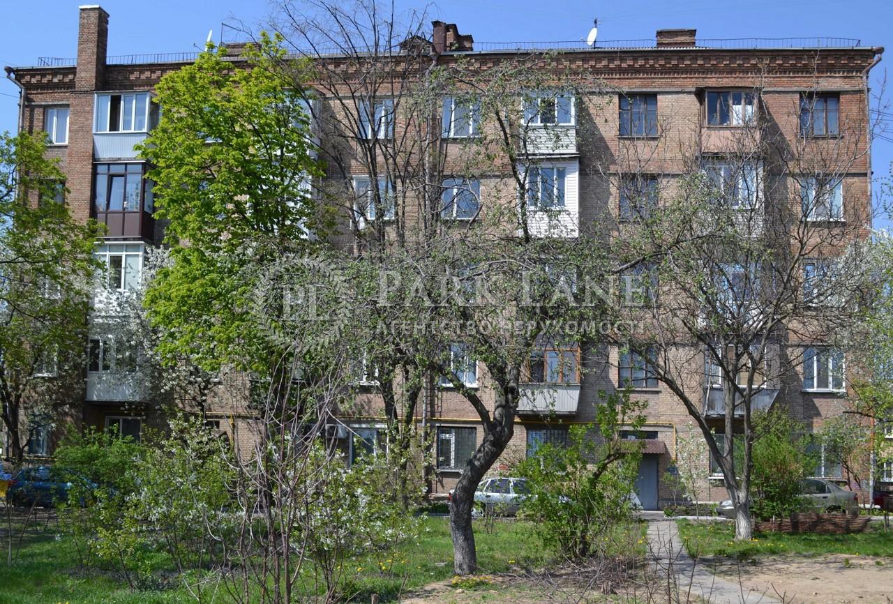 Квартира ул. Головко Андрея, 29, Киев, B-100459 - Фото 1