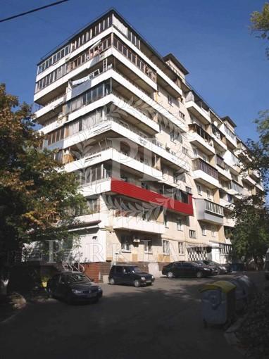 Нежилое помещение, Саперное Поле, Киев, Z-344606 - Фото