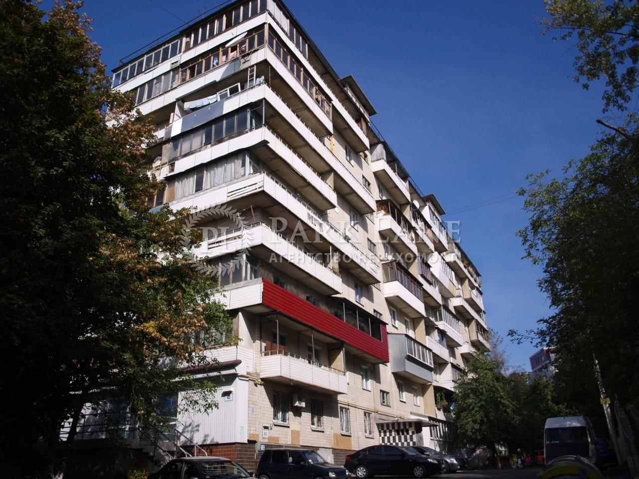 Квартира ул. Саперное Поле, 45, Киев, C-67218 - Фото 13