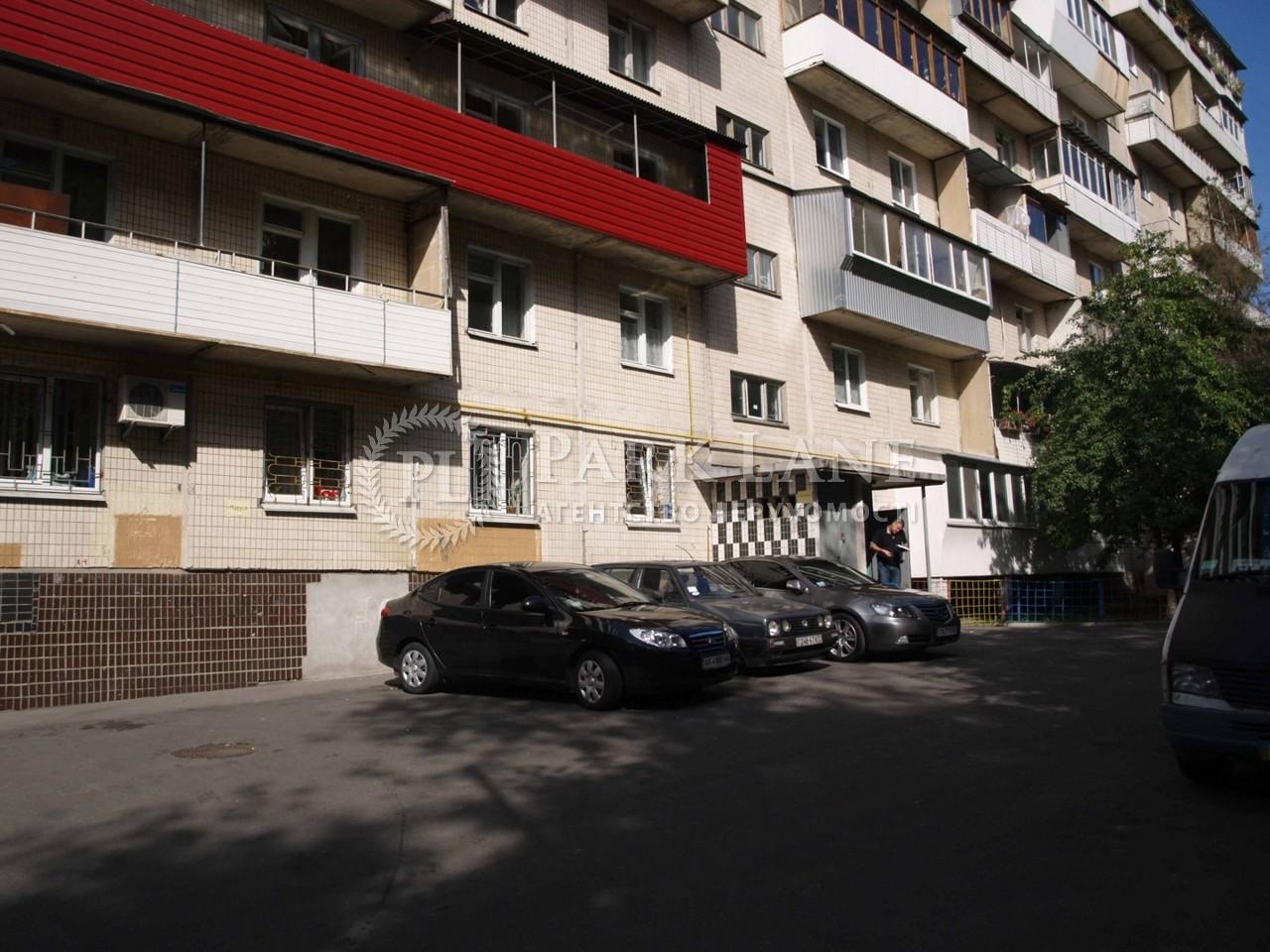 Квартира ул. Саперное Поле, 45, Киев, C-67218 - Фото 14