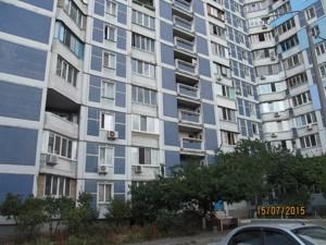 Квартира Z-993275, Иорданская (Гавро Лайоша), 9е, Киев - Фото 2