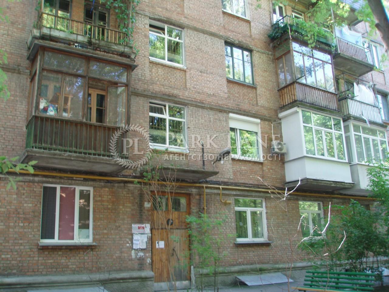Квартира ул. Марьяненко Ивана, 14, Киев, B-98300 - Фото 1