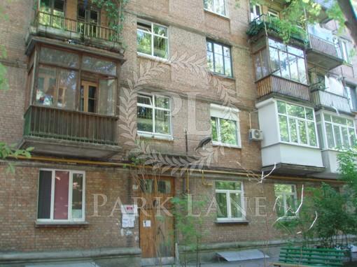 Квартира Марьяненко Ивана, 14, Киев, B-98300 - Фото