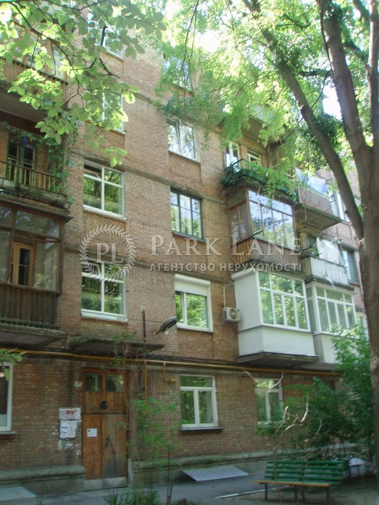 Офис, ул. Марьяненко Ивана, Киев, Z-496026 - Фото 3