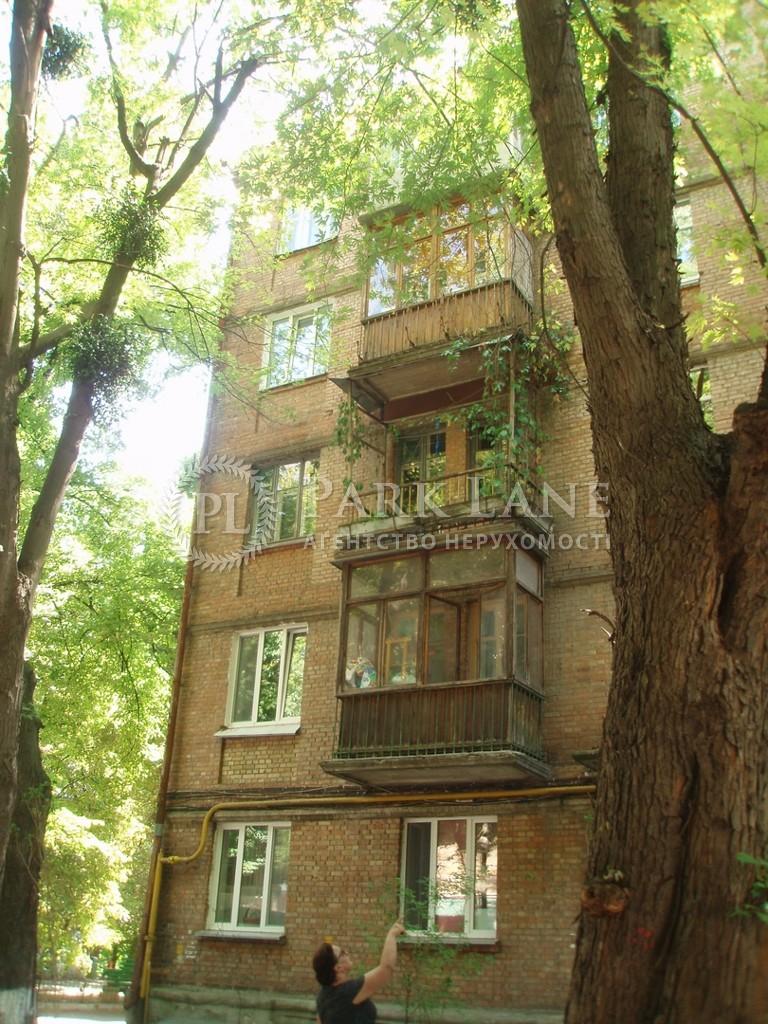 Квартира ул. Марьяненко Ивана, 14, Киев, B-98300 - Фото 16