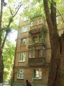 Квартира B-95855, Марьяненко Ивана, 14, Киев - Фото 3