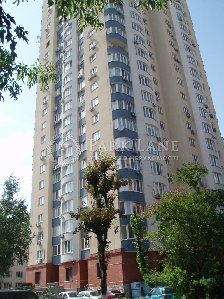 Квартира вул. Ніжинська, 5, Київ, A-90325 - Фото 1
