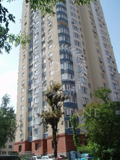 Квартира, Z-480314, 5