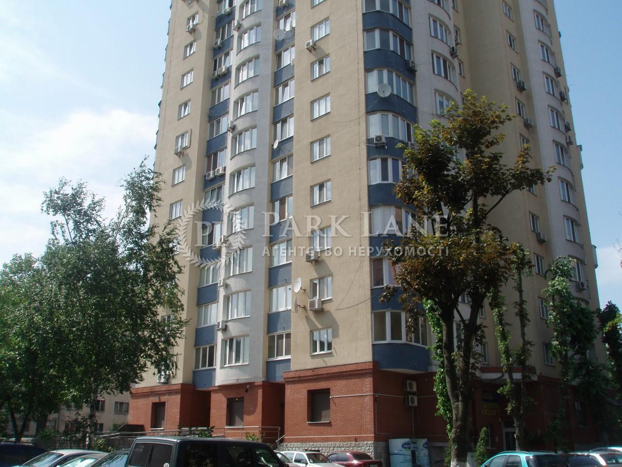 Квартира вул. Ніжинська, 5, Київ, A-90325 - Фото 3