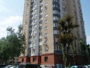 Квартира Z-1080671, Нежинская, 5, Киев - Фото 2
