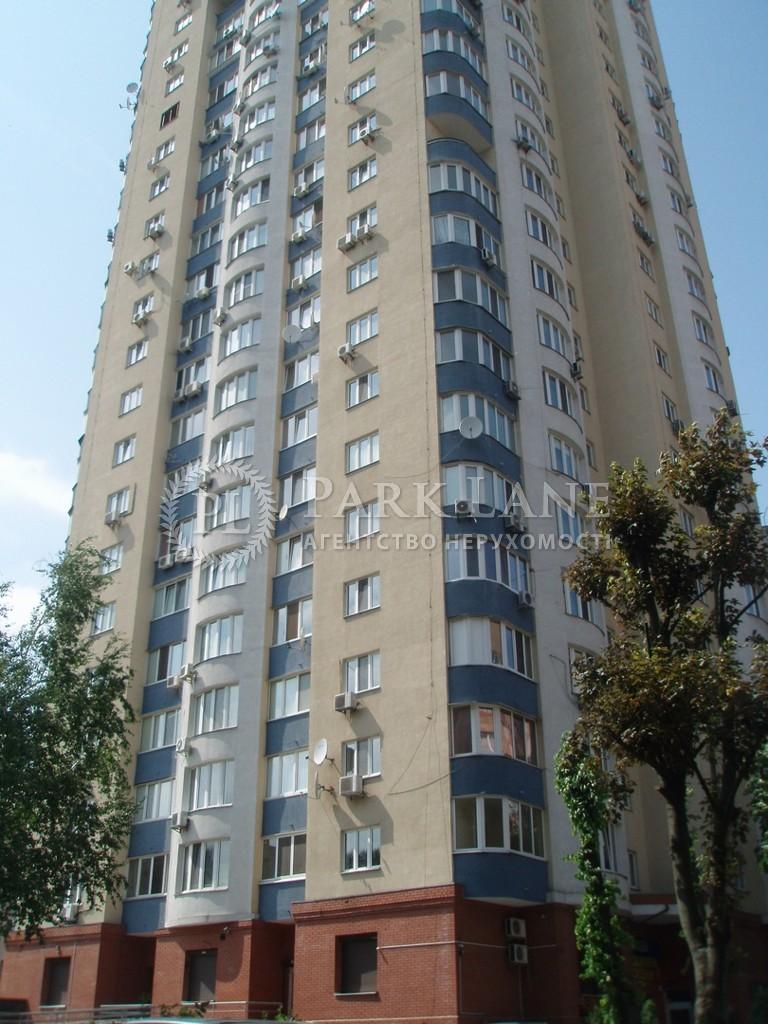 Квартира вул. Ніжинська, 5, Київ, A-90325 - Фото 4