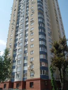 Квартира Z-1080671, Нежинская, 5, Киев - Фото 3