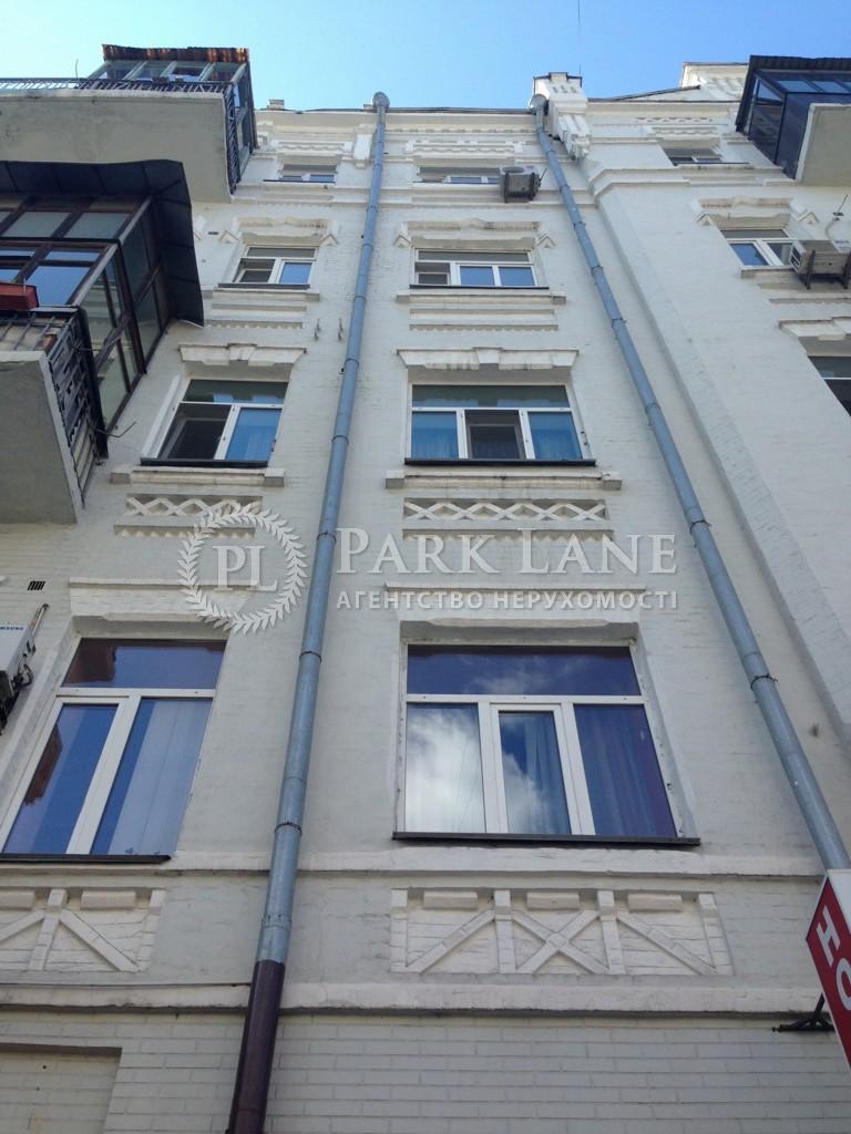 Квартира ул. Саксаганского, 33/35, Киев, Z-353208 - Фото 27