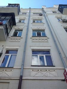 Квартира Z-353208, Саксаганского, 33/35, Киев - Фото 6