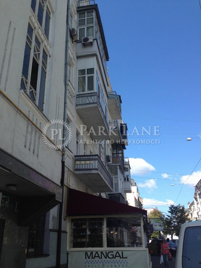 Квартира ул. Саксаганского, 33/35, Киев, Z-353208 - Фото 28
