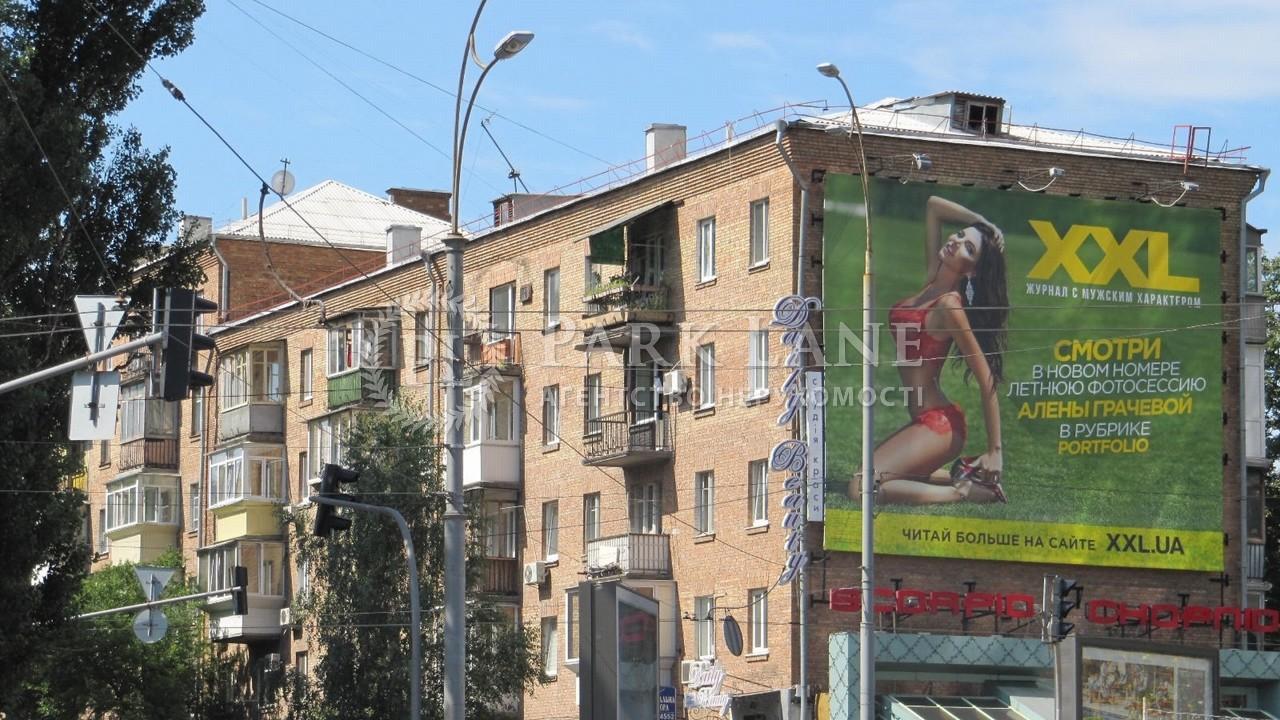 Квартира вул. Госпітальна, 2, Київ, Z-229192 - Фото 1