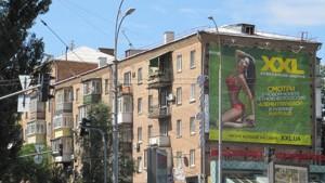 Коммерческая недвижимость, J-26326, Госпитальная, Печерский район