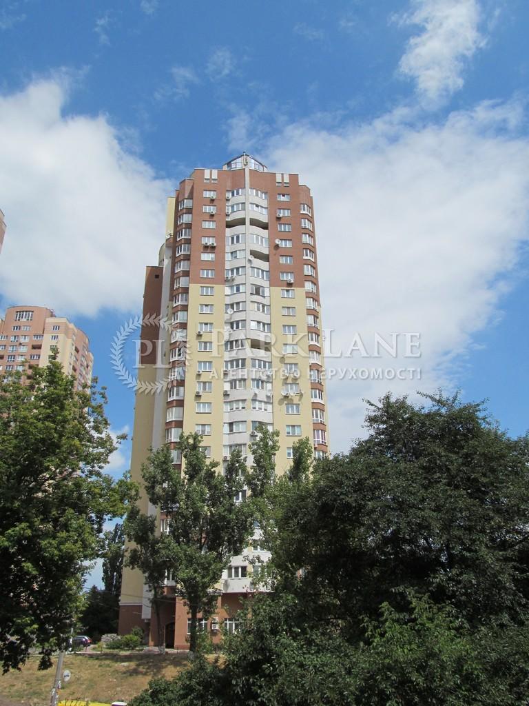 Квартира Науки просп., 69, Киев, Z-324499 - Фото 1