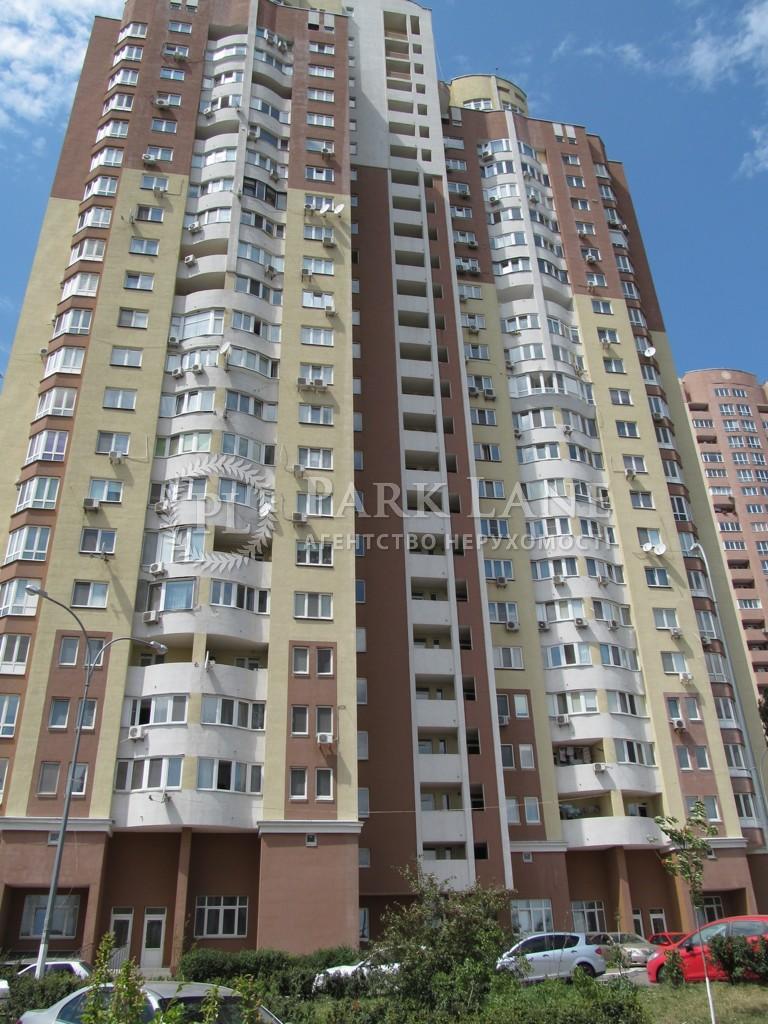 Квартира Науки просп., 69, Киев, Z-324499 - Фото 12