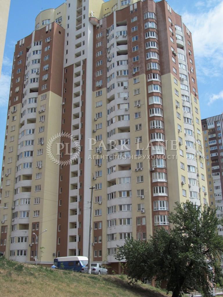 Квартира Науки просп., 69, Киев, Z-324499 - Фото 13