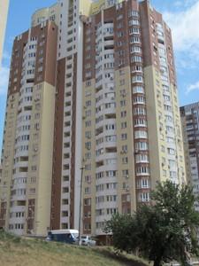 Квартира Z-695713, Науки просп., 69, Київ - Фото 3