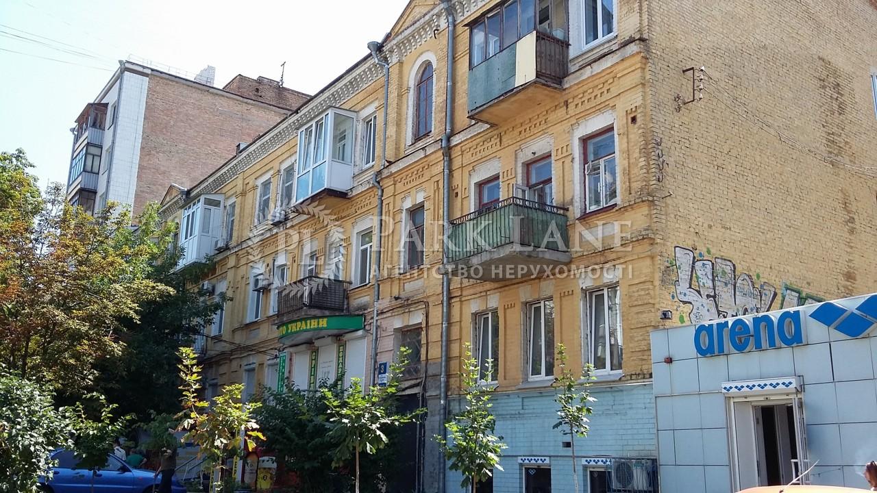 Магазин, ул. Немецкая (Тельмана), Киев, Z-1656439 - Фото 1