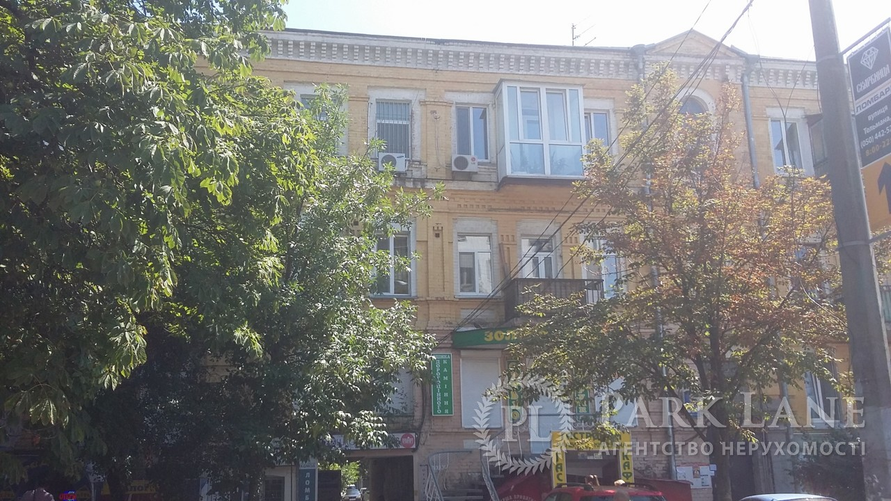 Магазин, ул. Немецкая (Тельмана), Киев, Z-1656439 - Фото 12