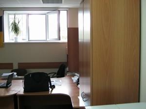 Будинок, K-21125, Петровського (Деснянський), Київ - Фото 7