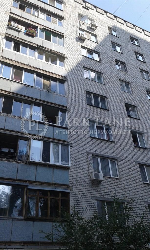 Квартира ул. Зодчих, 46, Киев, Z-735311 - Фото 2