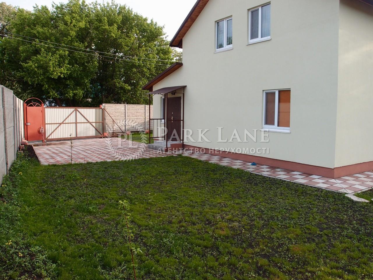 Дом Хотяновка, J-21014 - Фото 2